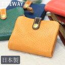 【送料無料】 TIDEWAY ヌルウォレット S 革 レザー 本革 メンズ レディース 日本製 二つ折り財布 小銭入れあり ギフト…