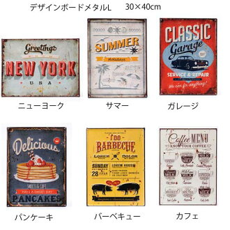 TIN plate L design Board metal L cafes, restaurants and shops display American oldies accessories