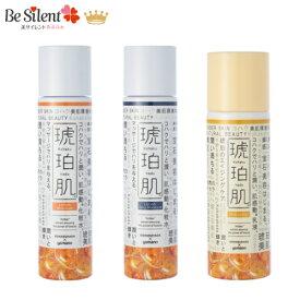 琥珀肌 化粧水 しっとりタイプ 180ml とてもしっとりタイプ 180ml 乳液 140ml 新商品