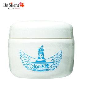 水の天使 医薬部外品 150g オールインワン 化粧品 敬老の日
