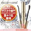 """Can I get a """"dazzle Carat mascara"""" long or volume black dazzle carat mascara Carat dazzle dazzle diamond waterproof blushes mascara with hot water hot water at clear mascara"""