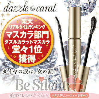 "Can I get a ""dazzle Carat mascara"" long or volume black dazzle carat mascara Carat dazzle dazzle diamond waterproof blushes mascara with hot water hot water at clear mascara"
