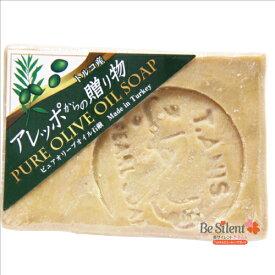 アレッポからの贈り物 190gオリーブ 石鹸 自然 手作り オイル ソープ