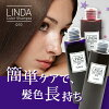 Linda color shampoo color purple shampoo shampoo color shampoo dyeing shampoo dyeing dyeing irregularity beautifulness irregularity shampoo purple shampoo only Linda color care shampoo Q10 LINDA 1,000 yen
