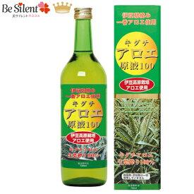キダチアロエ原液100 720mlキダチアロエ 伊豆高原栽培 生葉搾り