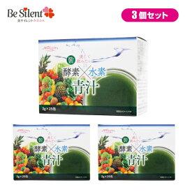 酵素×水素 青汁 3g×25包 3個セット人気の大麦若葉に 82種類の野菜酵素と話題の水素吸蔵サンゴカルシウムをブレンド【_】