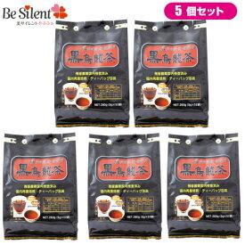 OSK黒烏龍茶 5gX52袋 5個セット 黒烏龍茶 ティーバッグ 黒ウーロン茶