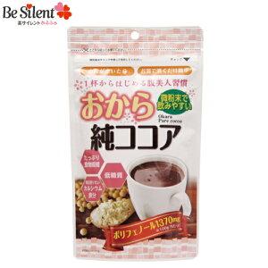 おから純ココア 110g 味源 砂糖不使用 低糖質 低脂肪 おからパウダー食物繊維 カルシウム 鉄分