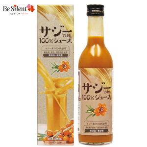 サジー100%ジュース 360ml 無添加 無着色サジージュース シーバックソーン スーパーフルーツ 沙棘4/28〜6/24までポイント10倍