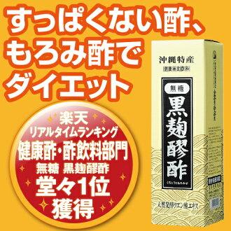 """""""無糖黒麹醪酢"""" (Helios) 720ml10P01Feb14"""
