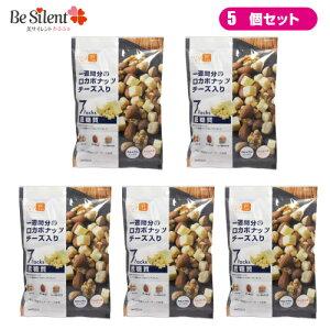 ロカボナッツ チーズ入り(7袋入) 161g 5個セットロカボ 低糖質 ミックスナッツ ナッツ チーズ