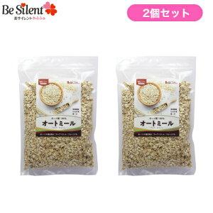 オートミール 500g 2個セット 送料無料 オーツ麦 味源 置き換え たんぱく質 食物繊維 鉄 シリアル グラノーラ 糖質制限 腸活 雑炊 リゾット