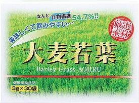 大麦若葉 3gX30包栄養たっぷりの土で育った大麦の若葉を使用