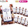 ロカボナッツ (containing seven bags) 210 g ten セットミックスナッツナッツロカボ low sugar correspondence
