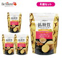 低糖質プロテインクッキー 150g 4個セット 送料無料 低糖質プロテイン プロテイン 低糖質 クッキー 植物プロテイン お…