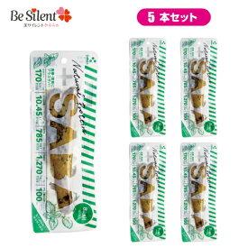 プラスSABA バジル 5本セット 高たんぱく質 ダイエット 鯖 DHA EPA 国産 吉永鰹節店
