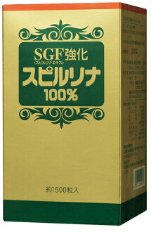 """SGF enhanced Spirulina 1500 grain 100%"" excellent overall nutritional balance compared with Chlorella Spirulina is a good digestion and absorption has been!"