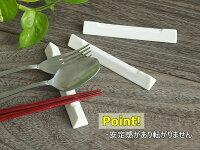 箸置き箸置日本製3個セット送料無料三角ロングレストパステルホワイト三角レスト1,000円ポッキリ!三角レストロングタイプおしゃれ美濃焼カフェ風cafe風