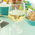 BOボルミオリロッココロッセオ280ウォータースタックOK赤ワイングラスオシャレ〔お取り寄せ商品〕