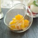 アペタイザーグラス ヴァーサタイル 斜めアイスクリームカップ ガラス食器 グラス