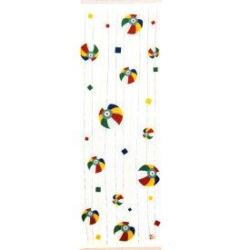 布ごよみ てぬぐい 紙風船 今治タオル コンテックス キッチンタオルにも おしゃれ 日本製 お取り寄せ商品