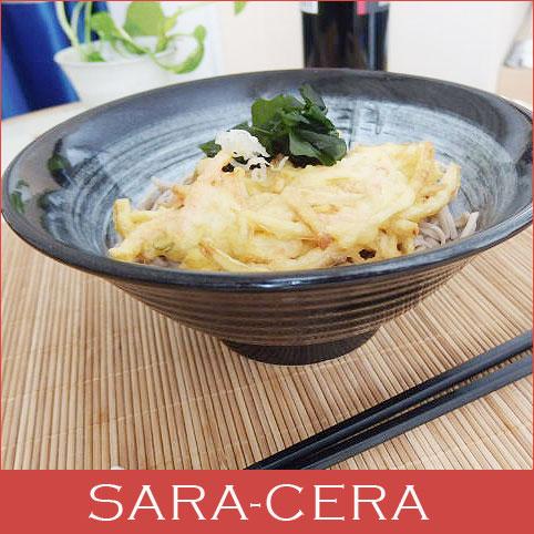 和の器 和食器 黒陶風雲 ラーメン丼 和食器 麺鉢 うどん 蕎麦 そば 美濃焼 日本製 食器 おしゃれ お取り寄せ