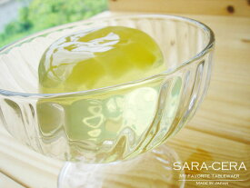 【5Pオフ】モールサンデー S ガラス グラス 透明 グラス ガラス 業務用 食器 おしゃれ お取り寄せ商品