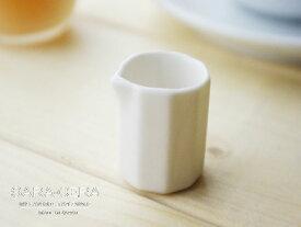カフェタイムクリーム10角 プチピッチャー ミニサイズ 洋食器 白いカフェ 人気 器 陶器 シンプル 美濃焼 日本製 食器 おしゃれ お取り寄せ商品