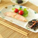 和の器 和食器 三彩 半月仕切プレート モダン 焼物 サンマ さんま 秋刀魚 美濃焼 日本製 食器 おしゃれ お取り寄せ