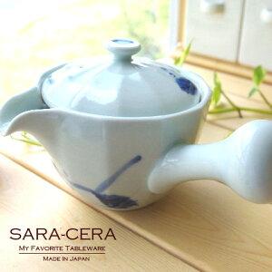 波佐見焼 有田焼 藍染付け山ぶどう お茶が美味しい急須ポット 和食器 日本製 食器 おしゃれ お取り寄せ商品