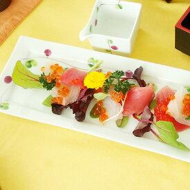 波佐見焼 有田焼 一峰窯 ランチスリムトレー長角皿 オリーブの実 和食器 カフェ 人気 日本製 食器 おしゃれ お取り寄せ商品