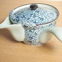 和の器 和食器 有田焼 つる唐草 急須 茶漉し付き お茶 日本茶 モダン 波佐見焼 食器 おしゃれ お取り寄せ商品