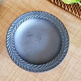 波佐見焼 有田焼 小皿 ローズマリー 黒マット 9.5cm 豆皿 おしゃれ モダン 和食器