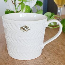 波佐見焼 有田焼 マグカップ ローズマリー アイボリー コップ マグ おしゃれ カフェ 和食器