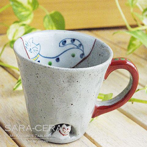 波佐見焼 有田焼 国右ェ門窯 ねこが住んでいる マグカップ キャット ネコ 猫 和食器 カフェ 陶器 日本製 食器おしゃれ お取り寄せ商品