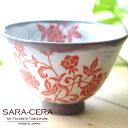 波見焼 有田焼 粉引洋ばら ご飯茶碗 小 お茶碗 飯碗 ごはん 和食器 茶碗 茶わん 日本製 食器 おしゃれ 花柄 薔薇 お取…