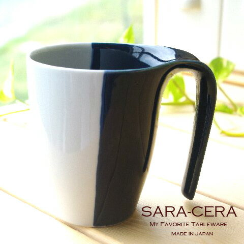 波佐見焼 有田焼 瑠璃色ブルー とっても手に持ちいいマグカップ 和食器 マグ おしゃれ カフェ 日本製 食器 お取り寄せ商品