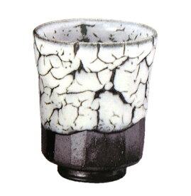 京焼・清水焼 白かひらぎ 湯呑(大) 和食器 食器 長湯飲み 湯のみ 日本茶 贈り物 プレゼント おしゃれ 日本製 お取り寄せ商品