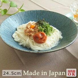 和の器 和食器 藍ネズわび 千段24.5cm冷やし麺鉢 日本製 美濃焼 お取り寄せ商品