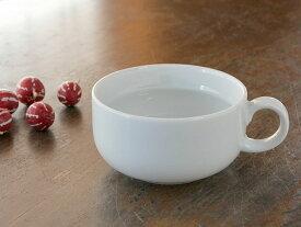 【アウトレット】白磁150ccライン付スープカップ※白の色いろいろ