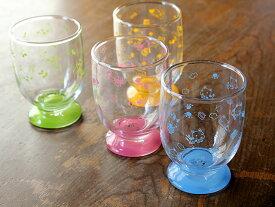 【アウトレット】ワンワン小さな高台グラスカップ(4色選択)