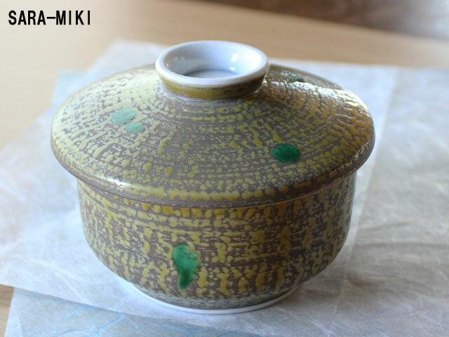黄地緑彩平型むし碗(受皿無)