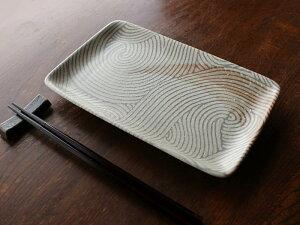 【アウトレット】伊賀うず潮7寸長角皿