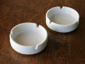 白い灰皿(小)【裏の形状おまかせ】