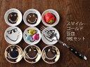 【アウトレット】スマイルゴールド豆皿9枚セット【映える器割引セール】