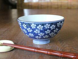 青磁早春ご飯茶碗(ブルー)