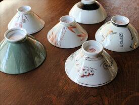 【アウトレット】磁器ごちゃまぜ茶碗(サイズ・形・色・柄おまかせ)