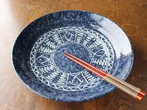 【アウトレット】【美濃焼】紺ドリーム9.5寸深皿