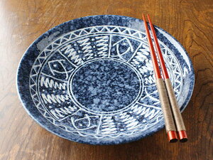 【アウトレット】【美濃焼】紺ドリーム7.5寸麺皿