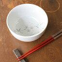 美濃桜3.8多用碗